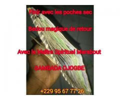 CONTACTER LE GRAND MARABOUT GAMBADA DJOGBE